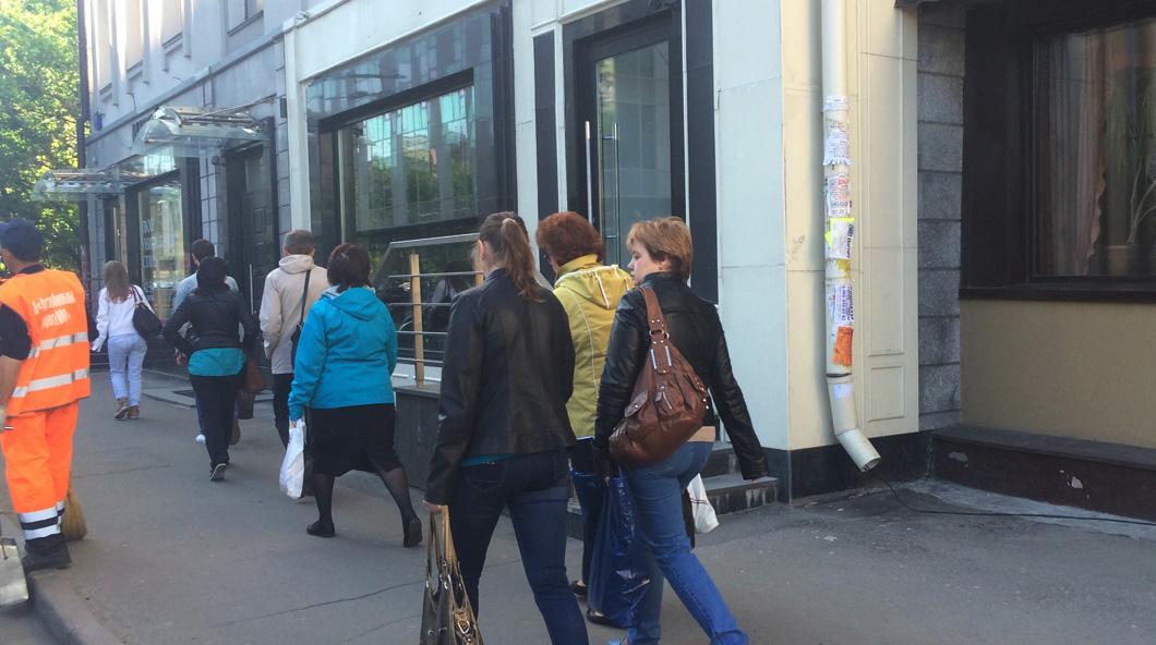 Коммерческая недвижимость от собственников в Москве и